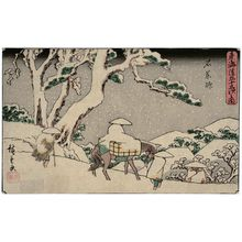Utagawa Hiroshige: Ishiyakushi, from the series The Fifty-three Stations of the Tôkaidô Road (Tôkaidô gojûsan tsugi no uchi), also known as the Gyôsho Tôkaidô - Museum of Fine Arts