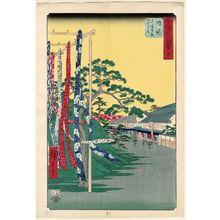 歌川広重: No. 41, Narumi: Shop with Famous Arimatsu Tie-dyed Cloth (Narumi, meisan Arimatsu shibori mise), from the series Famous Sights of the Fifty-three Stations (Gojûsan tsugi meisho zue), also known as the Vertical Tôkaidô - ボストン美術館