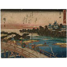 Utagawa Hiroshige: Yoshida, from the series Fifty-three Stations of the Tôkaidô Road (Tôkaidô gojûsan tsugi), also known as the Kyôka Tôkaidô - Museum of Fine Arts