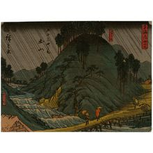 Utagawa Hiroshige: No. 49 - Tsuchiyama: Suzuka Mountains and Suzuka River (Suzukayama, Suzukagawa), from the series The Tôkaidô Road - The Fifty-three Stations (Tôkaidô - Gojûsan tsugi) - Museum of Fine Arts