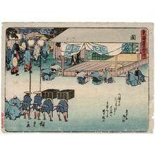 歌川広重: Seki, from the series Fifty-three Stations of the Tôkaidô Road (Tôkaidô gojûsan tsugi), also known as the Kyôka Tôkaidô - ボストン美術館