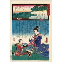 二代歌川国貞: Hôsen-ji on Mount Kôchi in Shirayama, No. 24 of the Chichibu Pilgrimage Route (Chichibu junrei nijûyonban Shirayama Kôchisan Hôsen-ji), from the series Miracles of Kannon (Kannon reigenki) - ボストン美術館