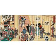 Utagawa Kunisada: Backstage at a Newly Opened Theater (Odori keiyô nikai-iri no zu) - Museum of Fine Arts