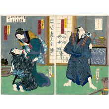 Toyohara Kunichika: Actors Ichikawa Uzaemon (L), Onoe Kikujirô (C), and Ichikawa Kodanji (R) - Museum of Fine Arts