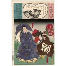 Utagawa Kunisada: Poem by Sei Shônagon: Kanshôjô (Sugawara Michizane) and Hangandai Terukuni, from the series Ogura Imitations of One Hundred Poems by One Hundred Poets (Ogura nazorae hyakunin isshu) - Museum of Fine Arts