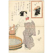 Utagawa Kunisada: The Hour of the Monkey, Seventh Hour of Day (Saru no koku, Hi no nanatsu toki), from the series Twelve Hours of a Modern Clock (Imayo tokei jûniji) - Museum of Fine Arts