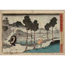 Utagawa Kunisada: Act 5 (Daigo), from the series Record of the Loyal Retainers (Chuyu gishin roku) - Museum of Fine Arts