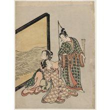 Suzuki Harunobu: Parody of Minamoto Tametomo: Young Man and Two Women with a Bow - Museum of Fine Arts