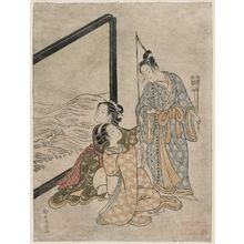 鈴木春信: Parody of Minamoto Tametomo: Young Man and Two Women with a Bow - ボストン美術館