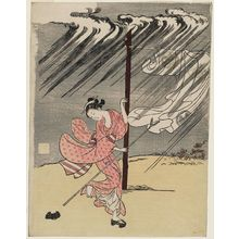 Suzuki Harunobu: A Young Woman in a Summer Shower - Museum of Fine Arts