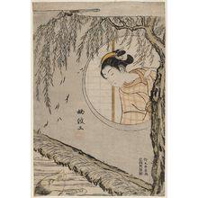 Suzuki Harunobu: Fox Woman Looking through a Round Window at Her True Face Reflected in Water - Museum of Fine Arts