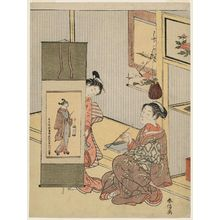 Suzuki Harunobu: Looking at a Hanging Scroll by Okumura Masanobu - Museum of Fine Arts