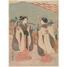 Suzuki Harunobu: Onami and Ohatsu Dancing at the Yushima Tenjin Shrine - Museum of Fine Arts