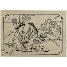 菱川師宣: A Young Man Dallying with a Courtesan, from an untitled series of twelve erotic prints - ボストン美術館