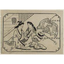 菱川師宣: A Young Man Dallying with a Courtesan, from an untitled series of twelve erotic prints - ボストン美術館