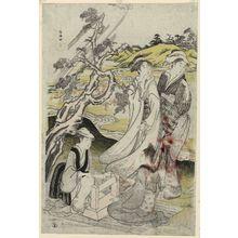 Kubo Shunman: The Six Jewel Rivers (Mu Tamagawa) - Museum of Fine Arts