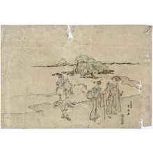 Katsukawa Shunko: Travellers at Enoshima - Museum of Fine Arts