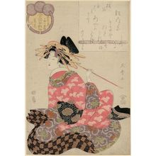 Kitagawa Shikimaro: Utakatsu of the Aka-Tsuta(ya), kamuro Yamaji and Wakano, from the series Female Poetic Immortals in the Modern Style, a Set of Thirty-six (Imayô onna kasen, sanjûrokuban tsuzuki) - ボストン美術館