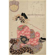 Kitagawa Shikimaro: Utakatsu of the Aka-Tsuta(ya), kamuro Yamaji and Wakano, from the series Female Poetic Immortals in the Modern Style, a Set of Thirty-six (Imayô onna kasen, sanjûrokuban tsuzuki) - Museum of Fine Arts