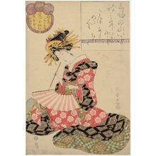 Kitagawa Shikimaro: Hanamado of the Ôgiya, kamuro Chieda and Saeda, from the series Female Poetic Immortals in the Modern Style, a Set of Thirty-six (Imayô onna kasen, sanjûrokuban tsuzuki) - Museum of Fine Arts