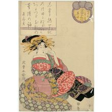 Kitagawa Shikimaro: Meizan of the Chôjiya, kamuro Wakano and Wakaba, from the series Female Poetic Immortals in the Modern Style, a Set of Thirty-six (Imayô onna kasen, sanjûrokuban tsuzuki) - ボストン美術館