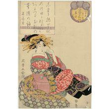 Kitagawa Shikimaro: Meizan of the Chôjiya, kamuro Wakano and Wakaba, from the series Female Poetic Immortals in the Modern Style, a Set of Thirty-six (Imayô onna kasen, sanjûrokuban tsuzuki) - Museum of Fine Arts