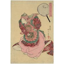 柳川重信: Hatsuhanadayû of the Naka-Ôgiya in Genjôraku, from the series Costume Parade of the Shinmachi Quarter in Osaka (Ôsaka Shinmachi nerimono) - ボストン美術館