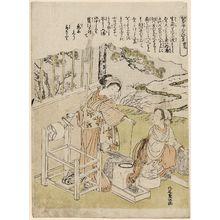 北尾重政: No. 9, from the series Silkworm Cultivation (Kaiko yashinai gusa) - ボストン美術館