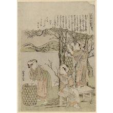 Kitao Shigemasa: No. 2, from the series Silkworm Cultivation (Kaiko yashinai gusa) - Museum of Fine Arts