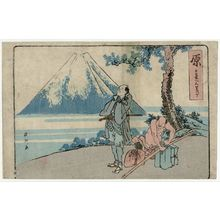 柳川重信: Hara, from an untitled series of the Fifty-three Stations of the Tôkaidô Road - ボストン美術館