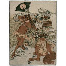 北尾重政: , from the book Ehon musha waraji (Picture Book: The Warrior's Sandals) - ボストン美術館