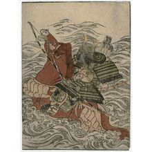 北尾重政: , from the book Ehon musha waraji (Picture Book: The Warrior's Sandals) - ボストン美術館