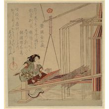Yanagawa Shigenobu: Woman Weaving - Museum of Fine Arts