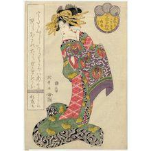 Kitagawa Shikimaro: Koginu of the Wakanaya, kamuro Kureha and Ayaha, from the series Female Poetic Immortals in the Modern Style, a Set of Thirty-six (Imayô onna kasen, sanjûrokuban tsuzuki) - ボストン美術館
