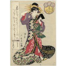 Kitagawa Shikimaro: Miyoharu of the Wakamatsu(ya), kamuro Hanano and Wakaba, from the series Female Poetic Immortals in the Modern Style, a Set of Thirty-six (Imayô onna kasen, sanjûrokuban tsuzuki) - Museum of Fine Arts