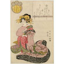 Kitagawa Shikimaro: Masaji (?) of the Tsuruya, from the series Female Poetic Immortals in the Modern Style, a Set of Thirty-six (Imayô onna kasen, sanjûrokuban tsuzuki) - ボストン美術館