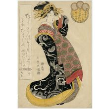 Kitagawa Shikimaro: Yoyotose of the Matsubarô, kamuro Hatsune and Kochô, from the series Female Poetic Immortals in the Modern Style, a Set of Thirty-six (Imayô onna kasen, sanjûrokuban tsuzuki) - ボストン美術館