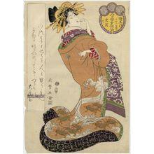 Kitagawa Shikimaro: Ôyodo of the Tsuruya, kamuro Yayoi and Kichiji, from the series Female Poetic Immortals in the Modern Style, a Set of Thirty-six (Imayô onna kasen, sanjûrokuban tsuzuki) - Museum of Fine Arts