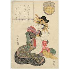 Kitagawa Shikimaro: Takigawa of the Ôgiya, kamuro Menami and Onami, from the series Female Poetic Immortals in the Modern Style, a Set of Thirty-six (Imayô onna kasen, sanjûrokuban tsuzuki) - ボストン美術館