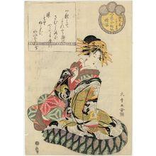 Kitagawa Shikimaro: Ainare of the Ebiya, kamuro Kanomo and Konomo, from the series Female Poetic Immortals in the Modern Style, a Set of Thirty-six (Imayô onna kasen, sanjûrokuban tsuzuki) - Museum of Fine Arts