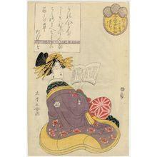 Kitagawa Shikimaro: Matsumura of the Matsuba-rô (=Matsubaya), kamuro Matsuno and Midori, from the series Female Poetic Immortals in the Modern Style, a Set of Thirty-six (Imayô onna kasen, sanjûrokuban tsuzuki) - Museum of Fine Arts