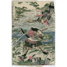 勝川春亭: Zen Taiheki... kassen no zu - ボストン美術館