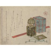 柳々居辰斎: Mathematics (Sû), from an untitled series of The Six Arts (Rikugei) - ボストン美術館