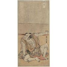 Katsukawa Shunko: Actor Nakamura Nakazô I as Danshichi Kurobei - Museum of Fine Arts