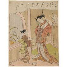 鈴木春信: Poem by Nakatsukasa, from an untitled series of Thirty-six Poetic Immortals (Sanjûrokkasen) - ボストン美術館