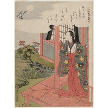 Suzuki Harunobu: Poem by Gotokudaiji no Sadaijin (Fujiwara no Sanesada), from an untitled series of One Hundred Poems by One Hundred Poets (Hyakunin isshu) - Museum of Fine Arts