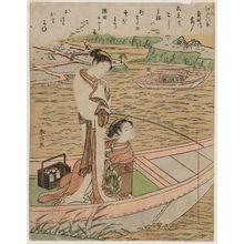 Suzuki Harunobu: Descending Geese on the Sumida River (Sumidagawa rakugan), from the series Fashionable Eight Views of Edo (Fûryû Edo hakkei) - Museum of Fine Arts