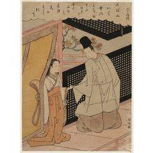 Suzuki Harunobu: Poem by Koshikibu no Naishi, from an untitled series of One Hundred Poems by One Hundred Poets (Hyakunin isshu) - Museum of Fine Arts