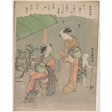 Suzuki Harunobu: Poem by Kisen Hôshi, from an untitled series of One Hundred Poems by One Hundred Poets (Hyakunin isshu) - Museum of Fine Arts