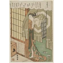 鈴木春信: Right half of No. 17 from the erotic series The Amorous Adventures of Mane'emon (Fûryû enshoku Mane'emon) - ボストン美術館